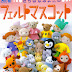 FAB13 - Felt Toys 2549 Japanese eBook