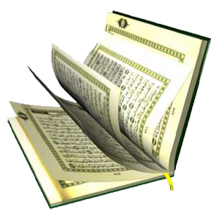 Grosir Al-Qur'an Rainbow Cordoba