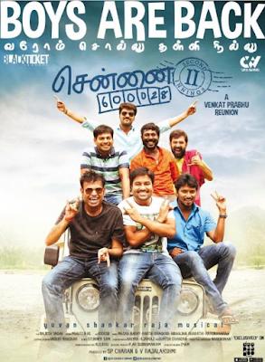 Chennai 600028 II First Look