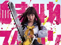 Download Film Bloody Chainsaw Girl (2016) 720p BluRay Subtitle Indonesia