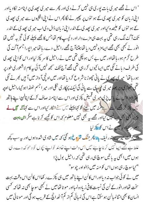 Hot Pakistani Stories, Hot Pakistani Women Pakistani -6127