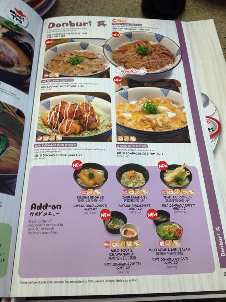 Sushi King (Japanese Curry)