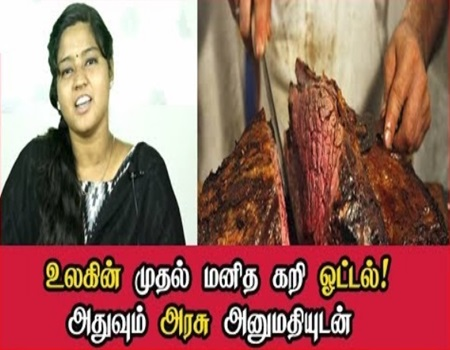Tamil News 07-02-2018