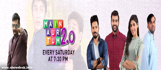 Main Aur Tum Title Song Lyrics | Faisal & Ijaz Aslam | ARY Digital