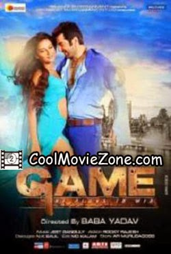 Game (2014) Bengali Movie