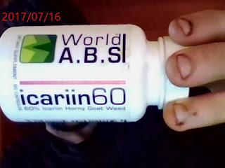 World Abs Icariin