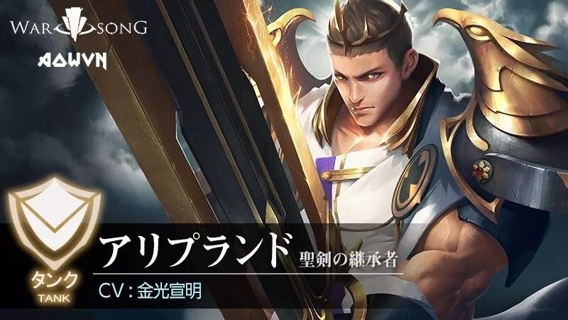AowVN.org min WarSong%2B%25281%2529 - War Song - Thông Tin Về Game - Game Info