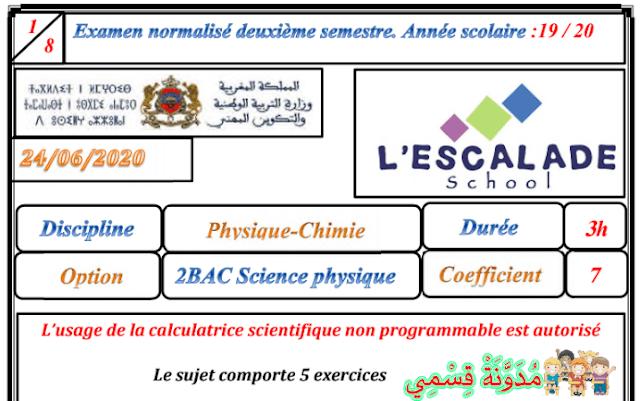 Examen normalisé national, physique chimie 2BAC science physique