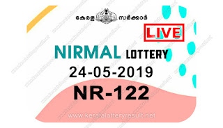 KeralaLotteryResult.net, kerala lottery kl result, yesterday lottery results, lotteries results, keralalotteries, kerala lottery, keralalotteryresult, kerala lottery result, kerala lottery result live, kerala lottery today, kerala lottery result today, kerala lottery results today, today kerala lottery result, nirmal lottery results, kerala lottery result today nirmal, nirmal lottery result, kerala lottery result nirmal today, kerala lottery nirmal today result, nirmal kerala lottery result, live nirmal lottery NR-122, kerala lottery result24.05.2019 nirmal NR 122 24 may 2019 result,24 05 2019, kerala lottery result24-05-2019, nirmal lottery NR 122 results24-05-2019,24/05/2019 kerala lottery today result nirmal,24/5/2019 nirmal lottery NR-122, nirmal24.05.2019,24.05.2019 lottery results, kerala lottery result May24 2019, kerala lottery results24th May 2019,24.05.2019 week NR-122 lottery result, 24.5.2019 nirmal NR-122 Lottery Result,24-05-2019 kerala lottery results,24-05-2019 kerala state lottery result,24-05-2019 NR-122, Kerala nirmal Lottery Result 24/5/2019