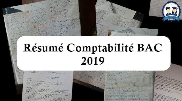 Résumé Comptabilité BAC 2019