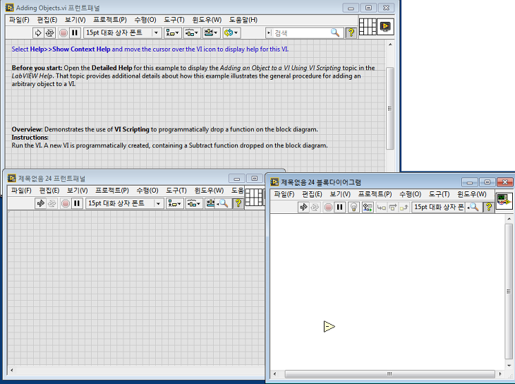 Labview World The Method To Control Vi Vi Dynamically At Runtime