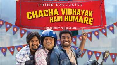 Chacha Vidhayak Hain Humare 2018