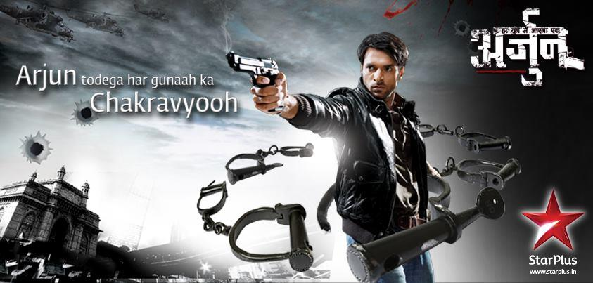 Arjun Episode 47