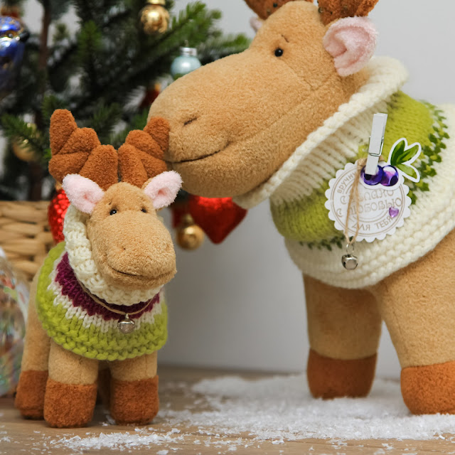 igrushka-los-soft-toy-elk