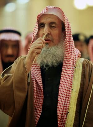 Abd Al-aziz Ibn Baz : al-aziz, AQIDAH, CREED, Defenders, Najdi