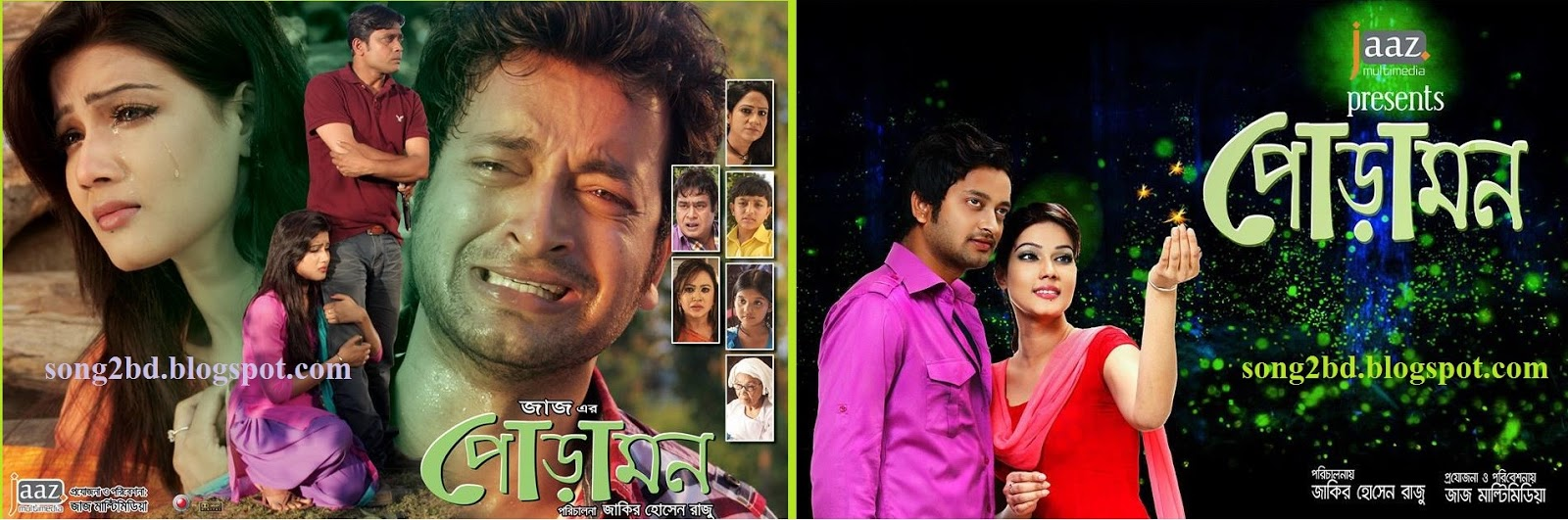 Free download mp3 song of bangla new movie poramon 2 (2018.