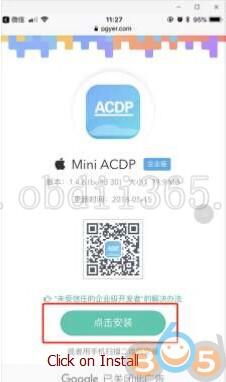 install-yahhua-acdp-android-app-4
