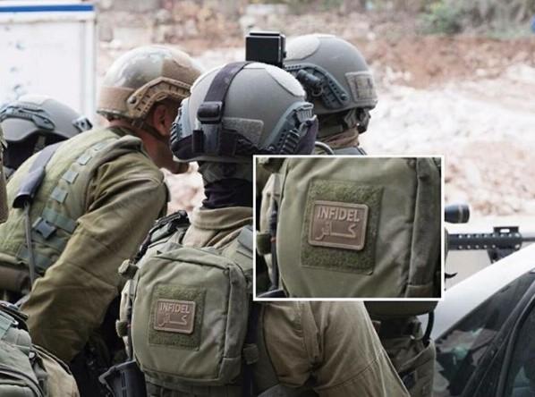 Perhatikan Baik-Baik yang Tertulis di Tas Tentara Israel