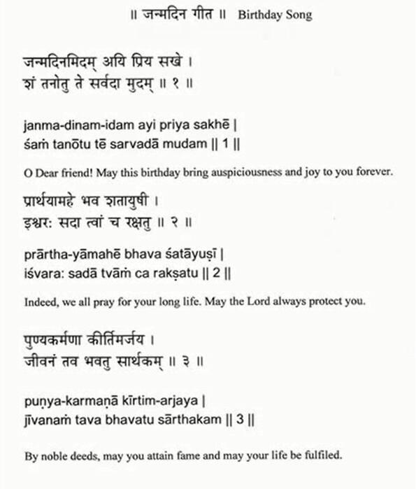 Raja Thatha S Blogs New Form Of Happy Birthday Wish