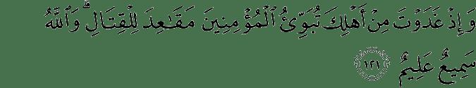 Surat Ali Imran Ayat 121