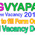 Fill A Form Chhattisgarh New Gov Vacancy ADEO Gramin Vistar Adhikari CGVYAPAM.CHOICE.GOV.IN