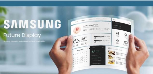 Aparece la primera patente del tablet plegable de Samsung