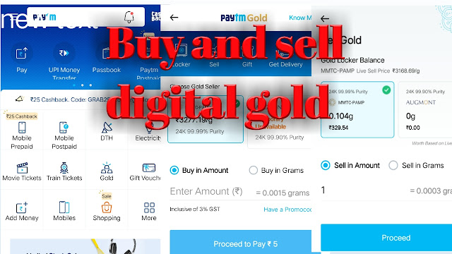 how to buy and sell digital gold on paytm