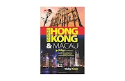 Cheating Hong Kong & Macau [2015]