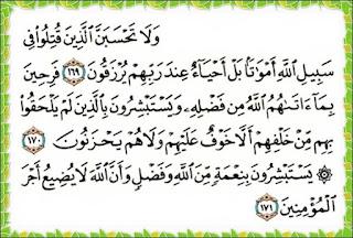 QS.Al-Imran 169-171