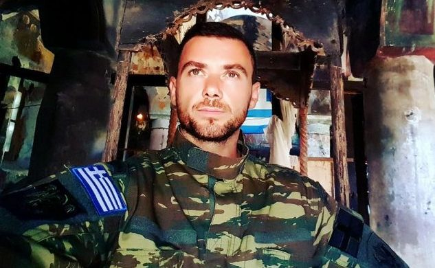 Έλληνας ομογενής έπεσε νεκρός από τις Ειδικές Δυνάμεις της Αλβανικής αστυνομίας