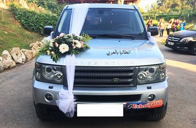 استئجار سيارة مع سائق عربي او وبدون سائق في انطاليا تركيا