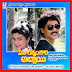 Seetharatnam Gari Abbayi (1992)