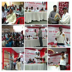 RMS B DIVISION CONFERENCE PUNE  PHOTOS