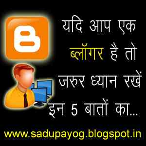 Tech-Blog-Tech News-Tech News in Hindi-on Youtube-Online-Blog Search-on Facebook-Follow on-Computer-Computer ya Laptop Me-Online Earning-Share to