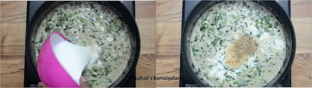 METHI MATAR MALAI RECIPE- METHI RECIPES