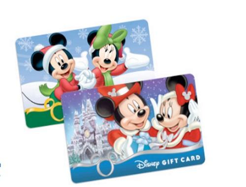 Hallmark Disney Dream Package Giveaway