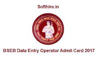 BSEB Data Entry Operator Admit Card