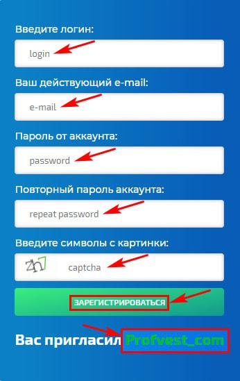 Регистрация в Caaimg 2