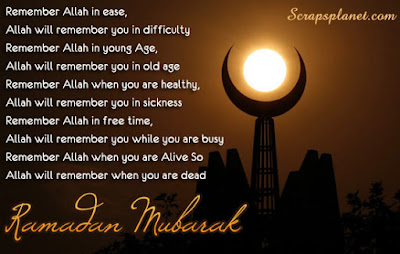 Ramadan Mubarak Wishes Cards: Ramadan Allah in ease,