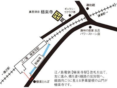 鎌倉極楽寺 地図