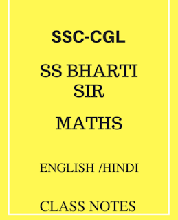 Download Class Notes of Math in English OR Hindi
