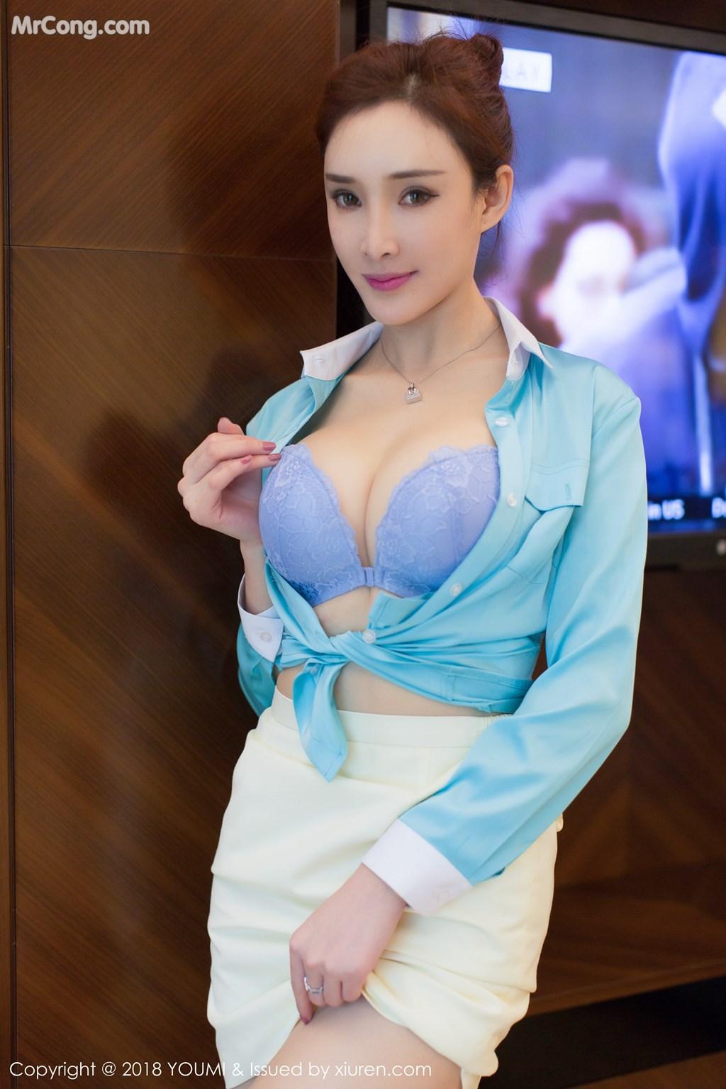 Image YouMi-Vol.112-Tu-Fei-Yuan-Ai-Cuo-Qiong-MrCong.com-042 in post YouMi Vol.112: Người mẫu 土肥圆矮挫穷 (51 ảnh)