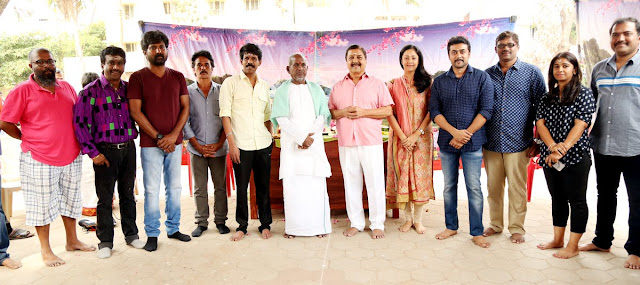 Naachiyar Tamil Movie Launch Stills