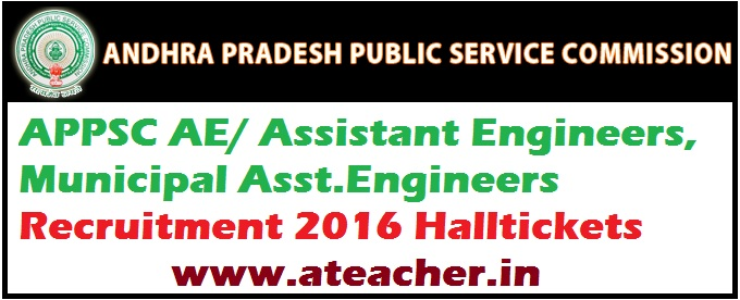 APPSC Engineer Admit Card 2016