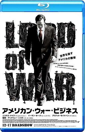 Lord of War BRRip BluRay 720p