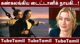 Kate Winslet india visit | Titanic
