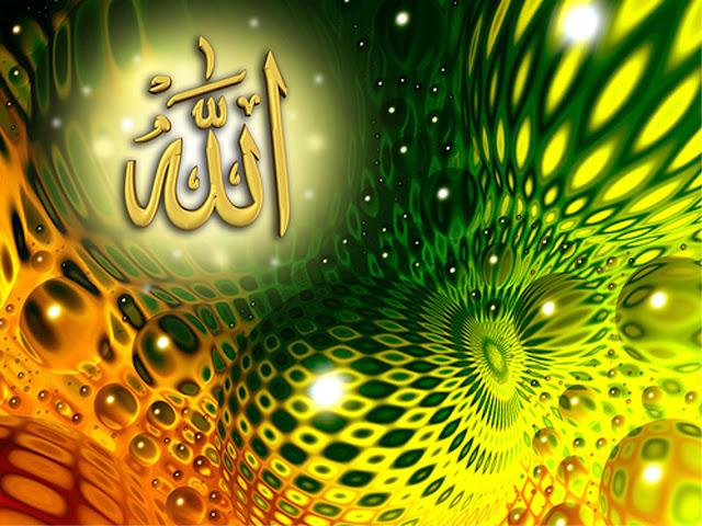 Allah Name HD Wallpapers Download Free