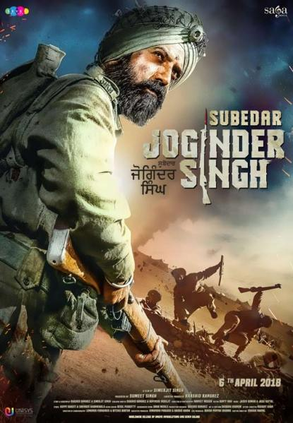 full cast and crew of Punjabi movie Subedar Joginder Singh 2018 wiki, Gippy Grewal and aditi sharma Subedar Joginder Singh story, release date, Subedar Joginder Singh Actress name poster, trailer, Photos, Wallapper