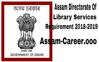 Assam Directorate Of Library Services Requirement