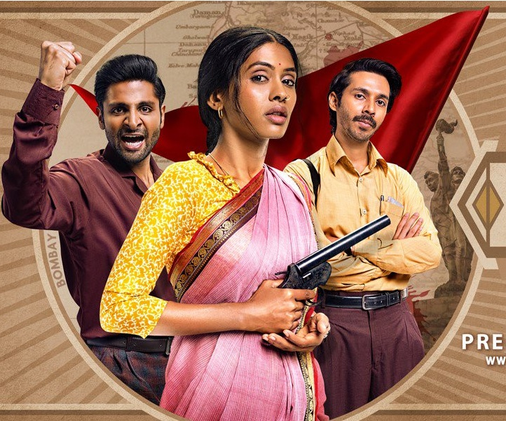 Hutatma S01 (2019) Hindi (Ep 01-07) Zee5 Original Web Series 900MB HDRip 480p x264